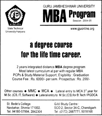 MBA Programme (Guru Jambheshwar University of Science and Technology (GJUST))