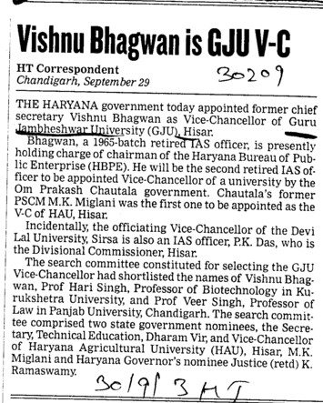 Vishnu Bhagwan is GJU VC (Guru Jambheshwar University of Science and Technology (GJUST))