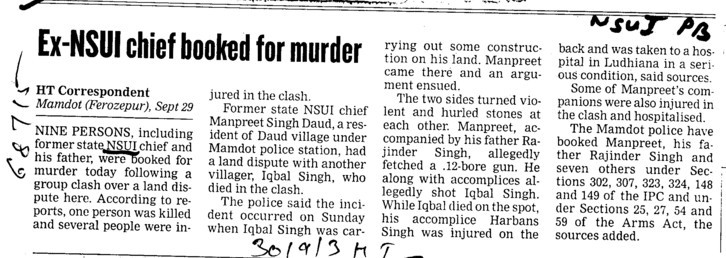 Ex NSUI chief booked for murder (National Students Union of India NSUI Punjab)