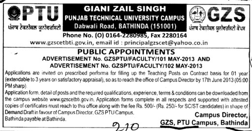 Teaching post on contract basis (Giani Zail Singh College Punjab Technical University (GZS PTU) Campus)