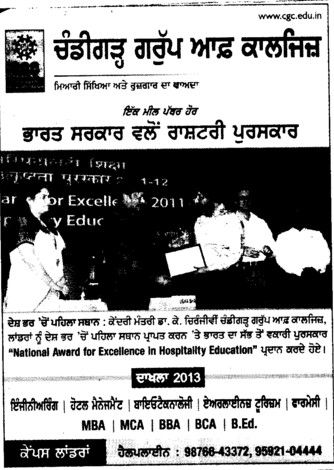 National Award from Indian Govt (Chandigarh Group of Colleges)