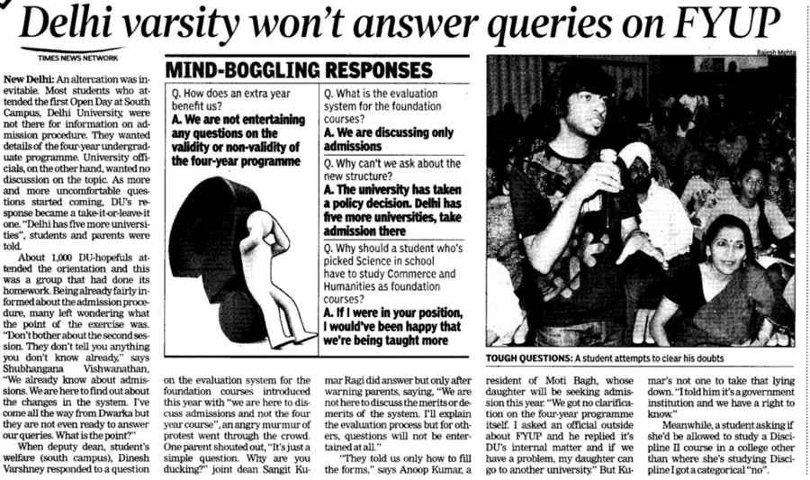 DU wont answer queries on FYUP (Delhi University)