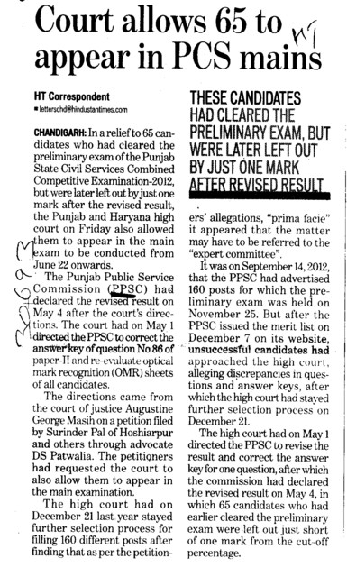 Court allows 65 to appear in PCS mains (Punjab Public Service Commission (PPSC))