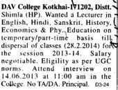 Lecturer in Hindi and Sanskrit (DAV Centenary College)