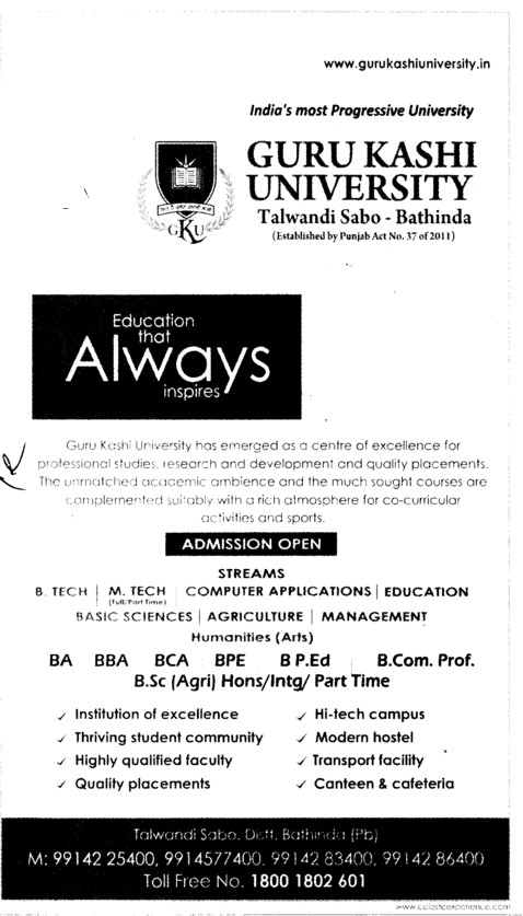 BPE, BCA and BPEd Courses (Guru Kashi University)