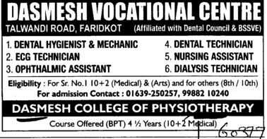 Dental Technician and ECG Technician (Dashmesh College of Physiotherapy)