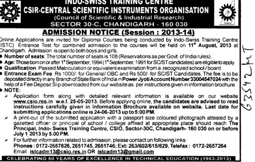 Entrance Test for Combined admissions (Indo Swiss Training Centre Central Scientific Instruments Organisation)