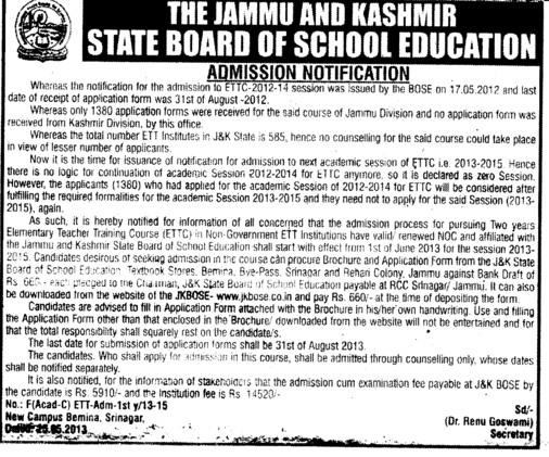 related to Jammu and Kashmir State Board of School Education (JKBOSE