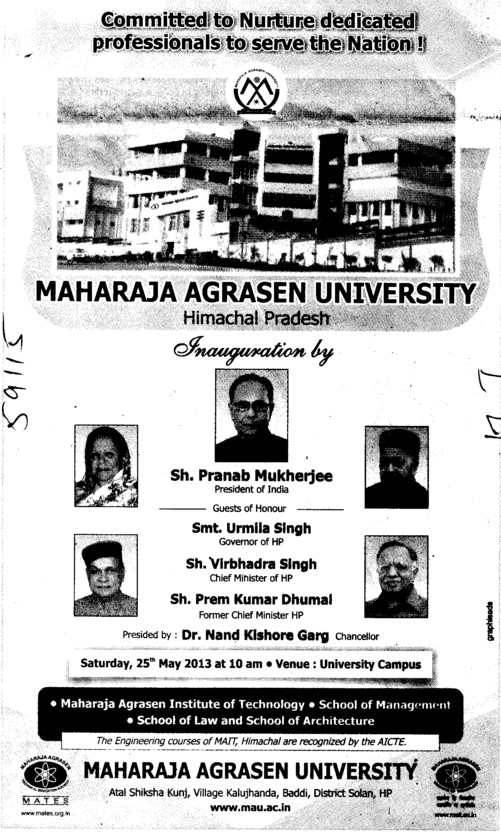 Inauguration by President of India (Maharaja Agrasen University)