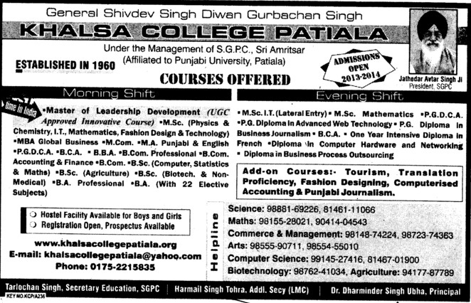 BA, BBA and BCA Courses etc (Khalsa College)