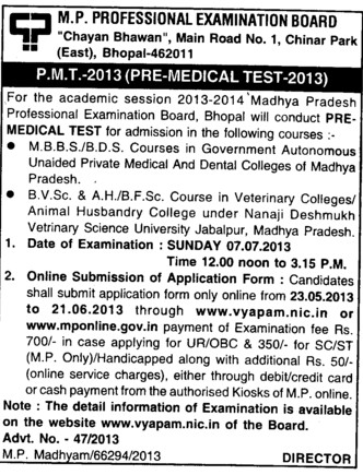 PMT 2013 (MP Professional Examinational Board)