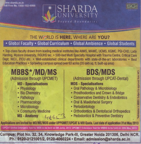 MD, MS and BDS Course (Khalsa College)