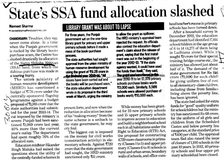 States SSA fund allocation slashed (Sarva Shiksha Abhiyan SSA Punjab)