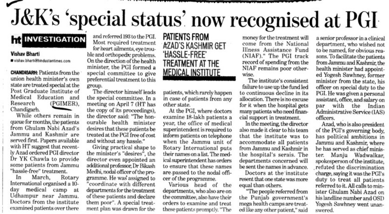 J and K special status now recognised at PGI (Post-Graduate Institute of Medical Education and Research (PGIMER))