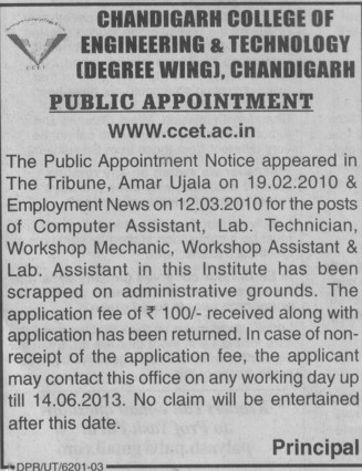 Computer Asstt and Lab Technician (Chandigarh College of Engineering and Technology (CCET))