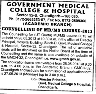 MS and MDS Courses (Government Medical College and Hospital (Sector 32))