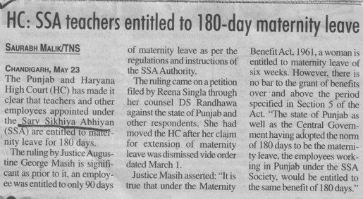 SSA teachers entitled to 180 day maternity leave (Sarva Shiksha Abhiyan SSA Punjab)