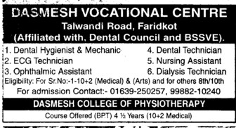 ECG Technician (Dashmesh Vocational Centre)