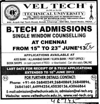 BTech in various streams (Vel Tech Dr. RR and Dr. SR Technical University)