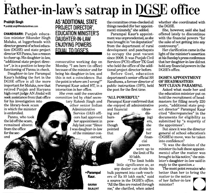 Father in laws satrap in DGSE Office (Director General School Education DGSE Punjab)
