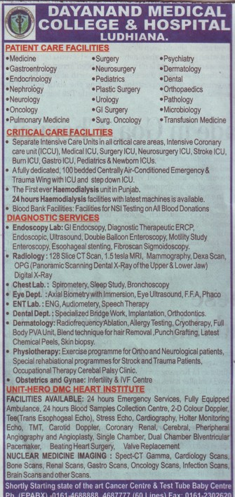 Patient care facilities and Diafnostic services (Dayanand Medical College and Hospital DMC)