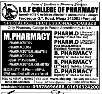 D and B Pharmacy (ISF College of Pharmacy)