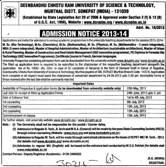 MSc in Biotechnology (Deenbandhu Chhotu Ram University of Science and Technology)