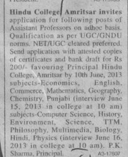 Asstt Professor on adhoc basis (Hindu College)