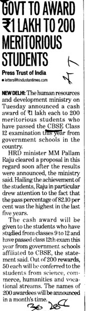Govt to award Rs 1 lac to 200 meritorious Students (Ch Charan Singh Haryana Agricultural University (CCSHAU))