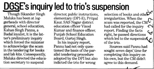 DGSEs inquiry led to trios suspension (Director General School Education DGSE Punjab)
