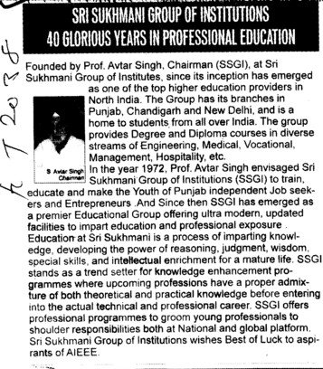 40 glorious years in Professional Education (Sri Sukhmani Group of Institutes)