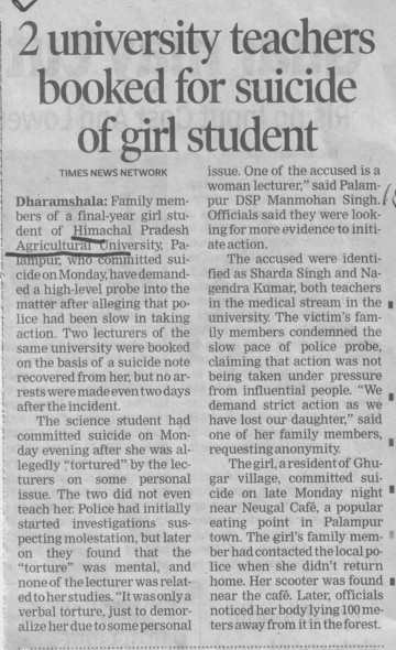 2 University teachers booked for suicide of girl Student (Chaudhary Sarwan Kumar (CSK) Himachal Pradesh Agricultural University)
