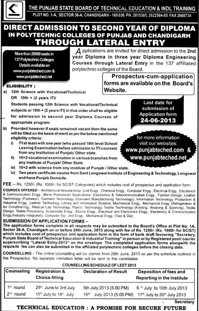 Engg Diploma Course (Punjab State Board of Technical Education (PSBTE) and Industrial Training)