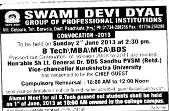 BTech, BDS and MBA Courses (Swami Devi Dyal Group of Professional Institutes)