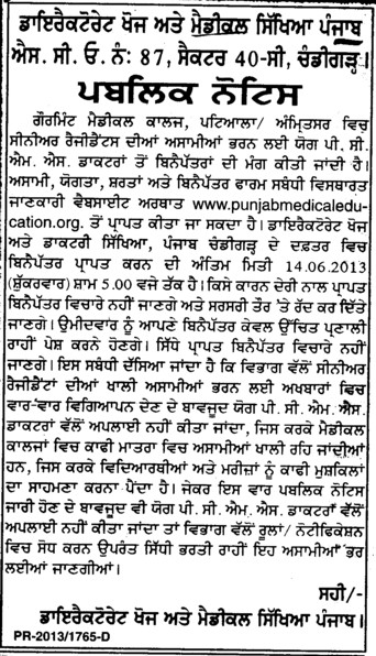 Senior Residents (Director Research and Medical Education DRME Punjab)