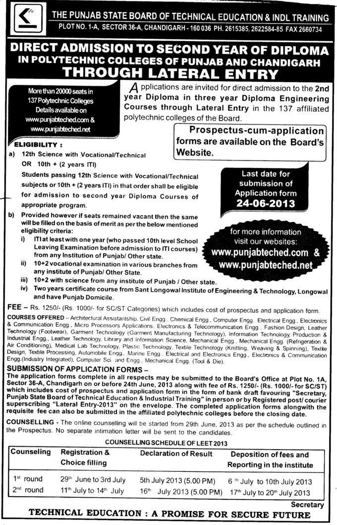 BTech through Lateral entry (Punjab State Board of Technical Education (PSBTE) and Industrial Training)