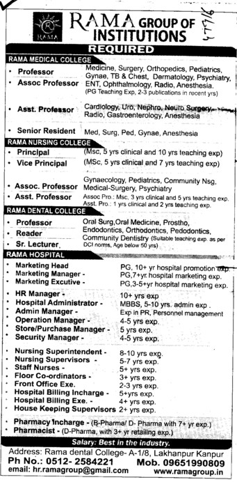 Reader and Sr Lecturer (Rama Group)