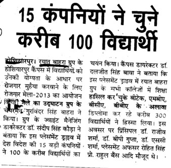 15 companies selected 100 Students (Rayat and Bahra Group)