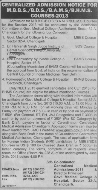 MBBS, BAMS and BHMS (Dr Harvansh Singh Judge Institute of Dental Sciences and Hospital)