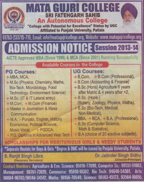 MBA, MCA and BCom (Mata Gujri College)
