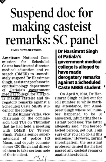 Suspend doc for making casteist remarks, SC panel (Government Medical College and Rajindra Hospital)