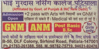 GNM and ANM (Bhai Gurdas General Nursing School)