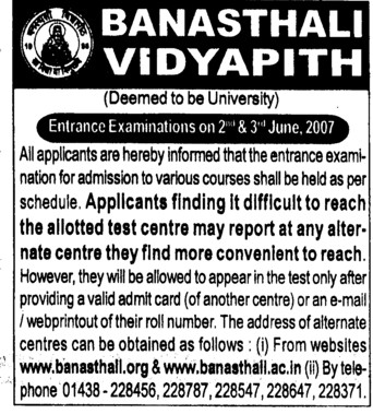 Entrance Examination to admission in various courses (Banasthali University Banasthali Vidyapith)