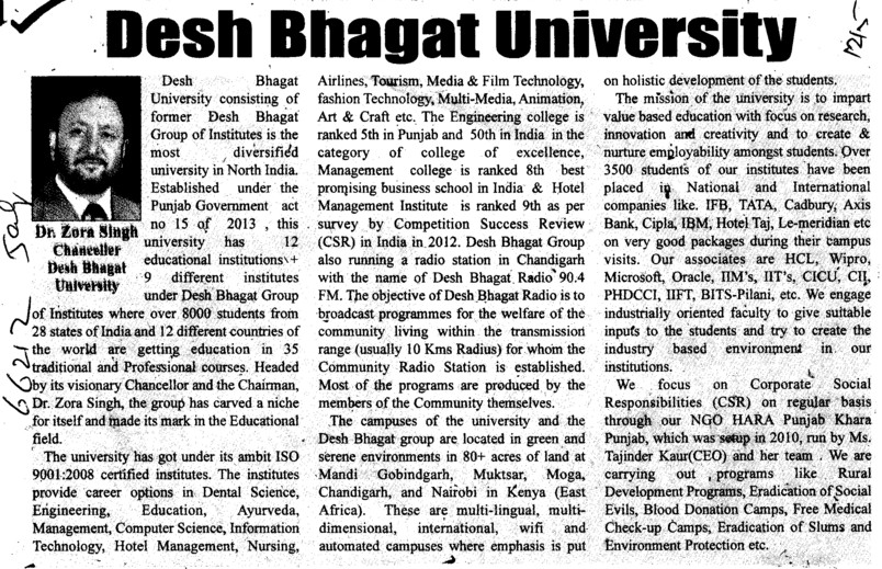 Profile of Desh Bhagat University (Desh Bhagat University)