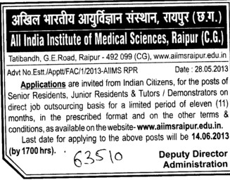 Senior Residents (All India Institute of Medical Sciences (AIIMS))