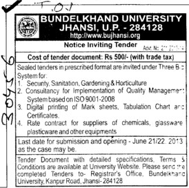 Security Services (Bundelkhand University)
