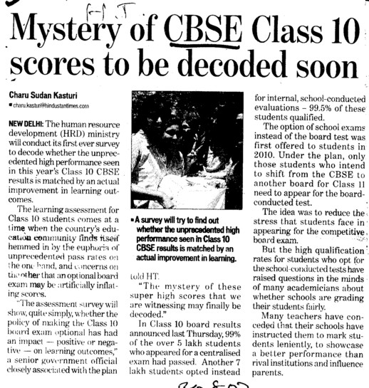 CBSE 12th Result 2018 – 12th Class CBSE Results @cbseresults.nic.in