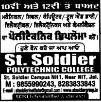 Electrical and Mechanical Courses (St Soldier Institute of Pharmacy and Polytechnic)