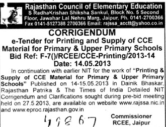 Printing of CCE Materials (Rajasthan Council of Elementary Education)