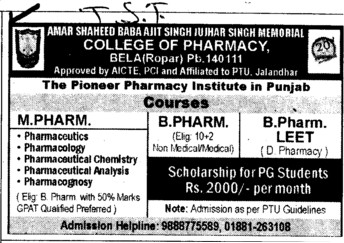 B Pharm and M Pharm (Amar Shaheed Baba Ajit Singh Jujhar Singh Memorial College of Pharmacy ASBASJSM Bela)